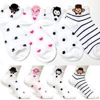 4 Pairs Womens Girl Boy Socks Cartoon Animal Character Socks Fashion Cute Socks