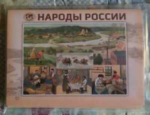 2020 Russia. Postcard. People of Russia. MNH