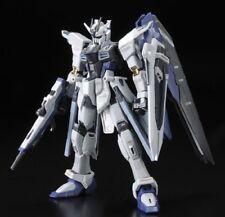RG 1/144 Freedom Gundam Deactivate Mode Bandai Online Exclusive import Japan