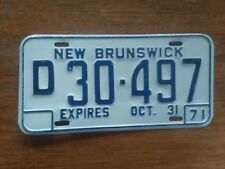 Vintage 1971 New Brunswick License Plate -  D30-497