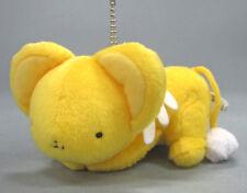 Banpresto CardCaptor Sakura Cerberus Kero-chan Plush Keychain 12cm Banp38278 Usa