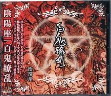 ONMYO-ZA ONMYOUZA-HYAKKI-RYORAN-JAPAN CD G50