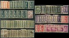España 1930 exposición opiniones 100 Sellos Mint Variedad De Colores + tonos