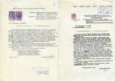 1984-89 SOVIET LITHUANIA COURT DOCUMENTS W REVENUE USSR RUSSIA
