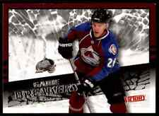 2008-09 pper Deck Victory Stars of the Game  Paul Stastny #GB-40