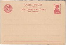 Russia, Soviet 2 sides Postal stationery
