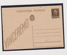 MONTENEGRO WW II,KOTOR locals ,GERMANY,postal stationery,1 lit