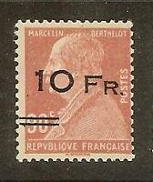 "FRANCE PA3 ""BERTHELOT 1928""NEUF TTB, VALEUR:4750€"