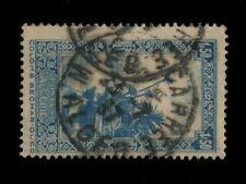 Timbres d'Afrique bleus
