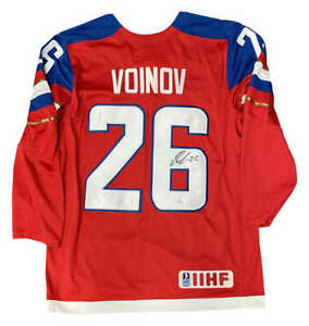 Slava Voinov Signed Autographed NIKE Team Russia Jersey JSA