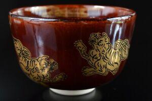 Q1284 : Japanese Kiyomizu-ware Brown glaze TEA BOWL Green tea tool Tea Ceremony