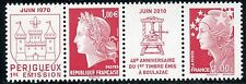 STAMP / TIMBRE FRANCE  N° 4459/4460 ** MARIANNE DE CHEFFER ET BEAUJARD