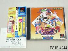 Super Puzzle Fighter 2X IIX Playstation 1 Japanese Import PS1 US Seller B/Good