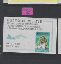 KOREA (PP2604BB) TELECOMS  S/S  SC 592A-3A    MNH