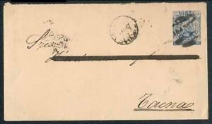 Bolivia Sc UNLISTED LOT 3 Stamped Envelope to Chile ARR CDS 1891 1903 1913  FVF