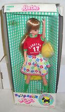 #6119 NIB Vintage Takara Japan Candy Pop Barbie Foreign