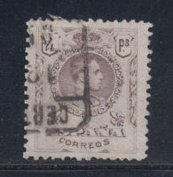 Spain (1909/22) Used Spain - Edifil 279 ( 4 Pts ) Alfonso XIII