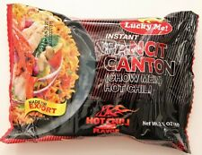 6 pcs LUCKY ME PANCIT CANTON Chow Mein HOT CHILI FLAVOR (2.12oz)