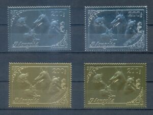 MONGOLIA 1993  DOGS AND CATS  SILVER + GOLD + SPECIMEN    MNH