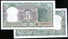 India, P68 p 68 ,5 Rp, Nd(1970),Unc
