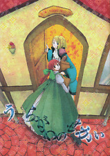 Howl's Howls Moving Castle doujinshi Howl x Sophie The Other World Caribbean Sex