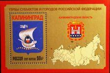 RUSSIA RUSSIE 2017 Bloc 246 Armoiries Coat of Arms Oblast de Kaliningrad Ship Neuf sans charnière