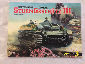 Sturmgeschutz III Armada series No. 3, in Russian w/ some English photo captions