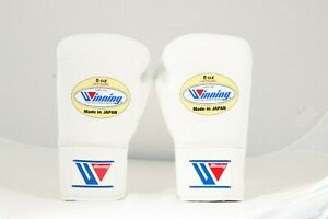 Winning Boxing Gloves(White) Lace Pro Type MS 200 8 oz Handcrafted in Japan