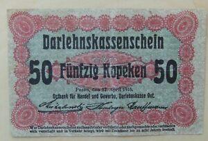Germany banknote 50 kopek dated 1916