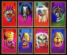 Umm al Qiwain 1972 ** Mi.644/51 A Masken Masks