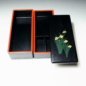 $XP49: Vintage Japanese Lacquered Wooden Multitiered Box, Bento-bako, Jyubako