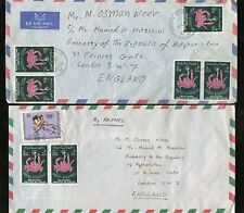 AFGHANISTAN 1977 AIR to EMBASSY GB...13 stamps 2 COVERS