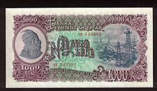 ALBANIA 1957 1000 LEKE BANKNOTE OIL WELLS SKANDERBEG CH-UNC P.32