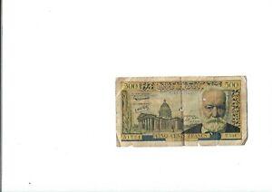 Billet 500 francs VICTOR HUGO du 10-07-1958