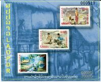 LAOS STAMP 2010 LAO WAY of LIFE DAILY LIFE S/S SHEET