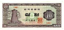 "South Korea … P-33c … 10 Won … 1964 … *XF+* ... Block ""48""."