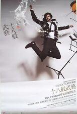 """LEEHOM WANG """"THE 18 MARTIAL ARTS"""" HONG KONG PROMO POSTER - Mandopop Music"""