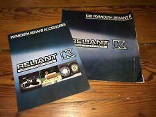 1981 Plymouth Reliant K Advertising Sales Brochure~Car Dealer Paper, Accessories