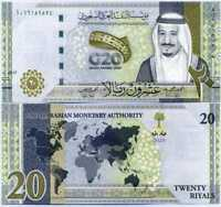 Saudi Arabia 20 Riyals ND 2020 P NEW G20 COMM. UNC