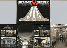 Picture-Postcard SET: MOSCOW METRO - USSR 1989 - 18 POSTCARDS