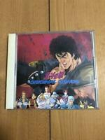 """Fist of the North Star """"ORIGINAL SONGS"""" CD TV Original Soundtrack Japan Limited"""