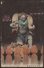 Japan - Tochigi Prefecture - Fujin of Nioo Gate, Sandaiko, Nikko.- Old Postcard