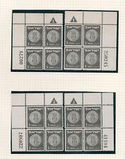 Israel Scott #17-22 1949 Coins Complete Set of Plate Blocks MNH!!