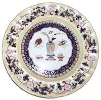 Mason's England Ironstone China Dinner Plate Pattern 1683