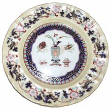 Mason's England Ironstone China Dinner Plate Pattern 1683