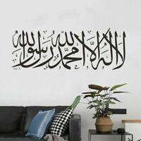 Islamic Wall Stickers Quotes Muslim Arabic Decals Letters God Allah Mural NEW