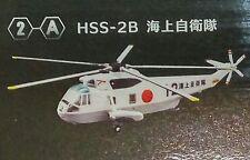 1/144 F-toys HELIBORNE COLLECTION 8 2A HSS-2B JMSDF