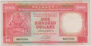 Mazuma *F687 Hong Kong 1991 $100 MH970394 GVF