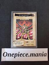 Yu-Gi-Oh! BANDAI 1998  Battle Ox #61