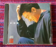 Andy Lau ( 劉德華 ) ~ 劉德華 ( Made In Japan ) ( 1A TO ) Cd